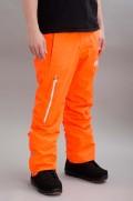 Pantalon ski / snowboard homme Picture-Object-FW16/17