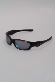 Oakley-Straight Jacket Polarized-SS15