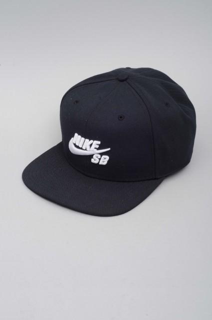Nike sb-Icon Snapback-SPRING16